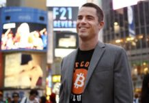 Emancipated Human with Roger Ver on Bitcoin